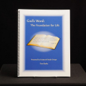 God's Word: The Foundation for Life - Printed Study Guide
